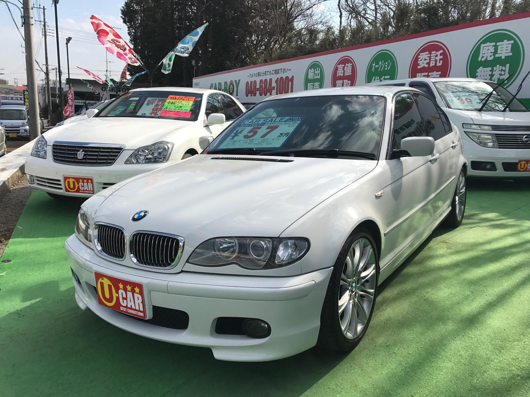 BMW320i Mスポーツ お別れの時